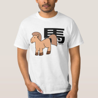 Year of Horse: TheCarloswag T-Shirt