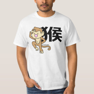 Year of Monkey: TheCarloswag T-Shirt