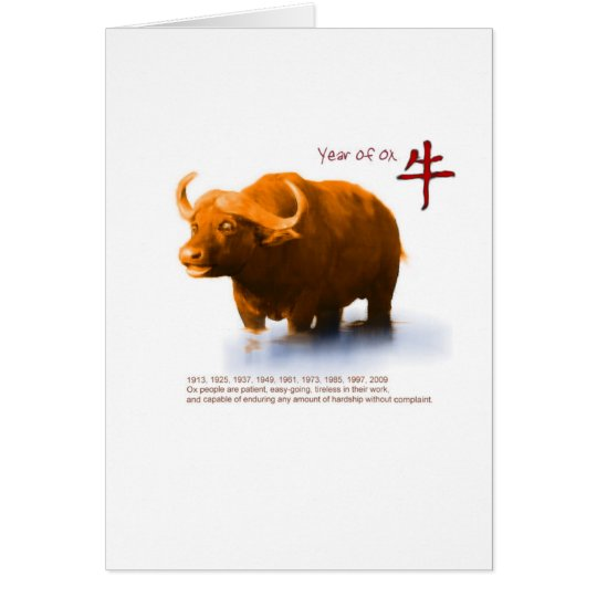 Year of Ox Card