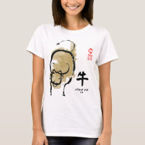 Year of OX Painting Seal Animal Chinese Zodiac T-Shirt