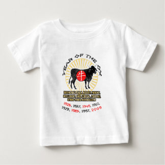 Year of Ox Qualities Infant T-Shirt
