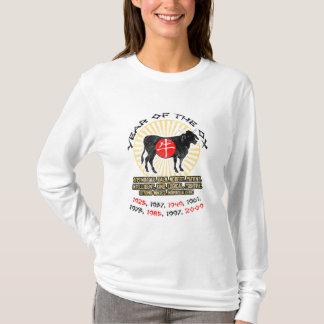 Year of Ox Qualities Ladies Long Sleeve T-Shirt