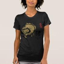 Year of PIG Painting Seal Animal Chinese Zodiac T-Shirt