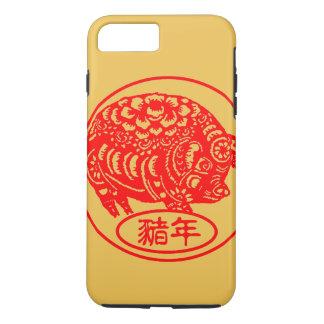 """""""Year of pig phone case"""" iPhone 8 Plus/7 Plus Case"""