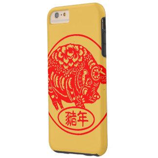 """Year of pig phone case"" Tough iPhone 6 Plus Case"