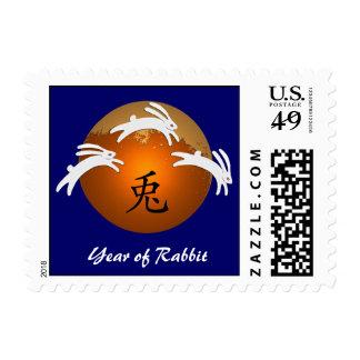 Year of Rabbit Stamp