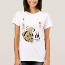 Year of RAT Painting Seal Animal Chinese Zodiac T-Shirt