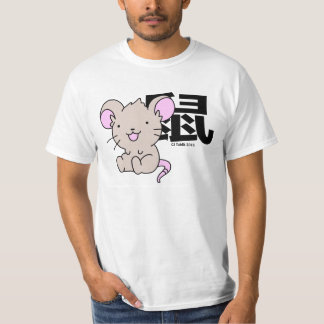 Year of Rat: TheCarloswag T-Shirt