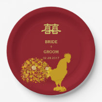 Year Of Rooster Chinese Wedding Double Happiness Paper Plate