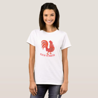 Year of Rooster - Happy new year 2017 T-Shirt