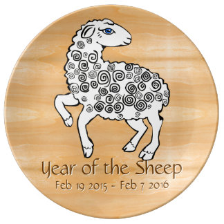 Year of Sheep Chinese Zodiac Faux Wood 2015-16 Porcelain Plates
