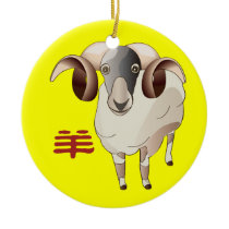 year of Sheep Ornament