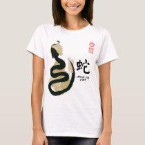 Year of SNAKE Painting Seal Animal Chinese Zodiac T-Shirt