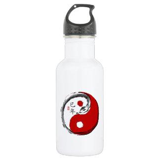 Year of Snake Water Bottle