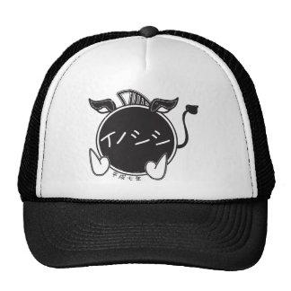 Year of the Boar - 1995 Trucker Hat