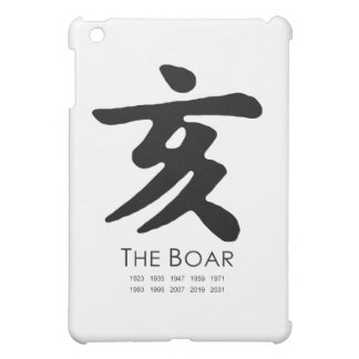 Year of the Boar iPad Mini Case