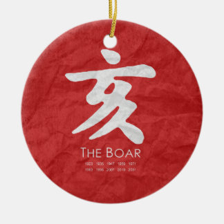 Year of the Boar Ornaments