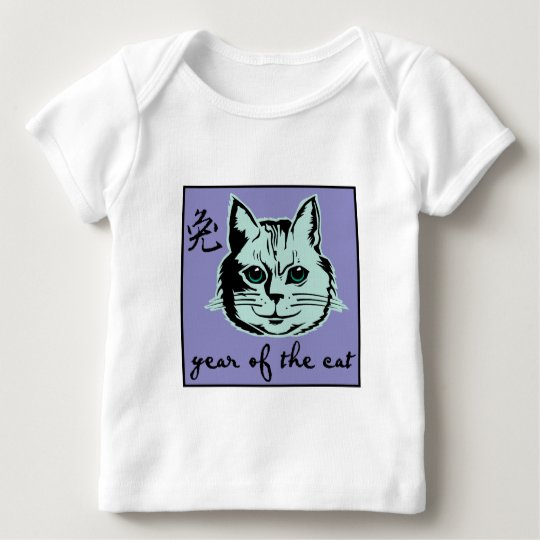 Year Of The Cat Baby T-Shirt