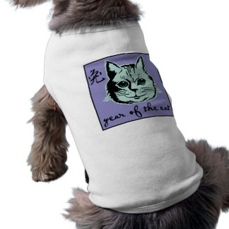 Year Of The Cat Pet Tee