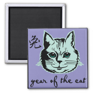Year Of The Cat Magnet