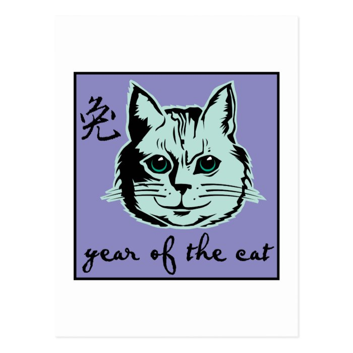 Year Of The Cat Postcard