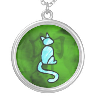 Year of the Cat Silver Plated Necklace