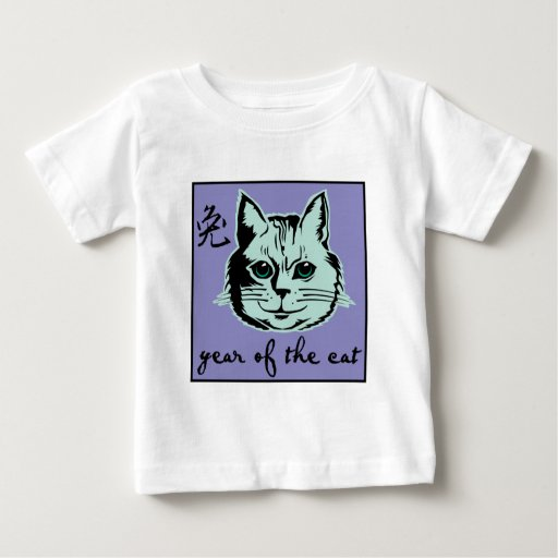 Year Of The Cat Tee Shirts