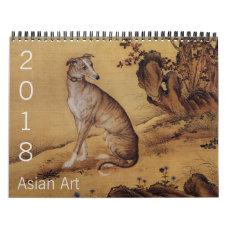 Year of the Dog 2018 Asian Art Calendar