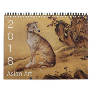 Year of the Dog 2018 Asian Art Calendar