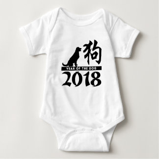 Year Of The Dog 2018 Baby Bodysuit