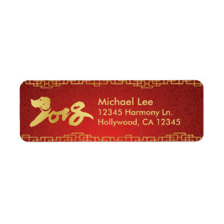 Year of the Dog 2018 - Chinese Lunar New Year Label
