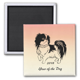 Year of the Dog 2018 Chinese New Year Magnet