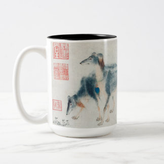 Year of the Dog 2018 Chinese Painting Mug