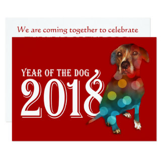 Year of the Dog 2018 Double Exposure Card