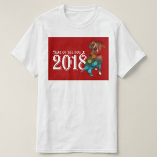 Year of the Dog 2018 Double Exposure T-Shirt