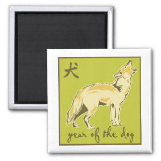 Year of the Dog 2 Inch Square Magnet