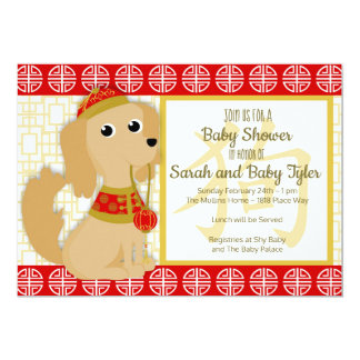 Year of the Dog Baby Shower Invitation