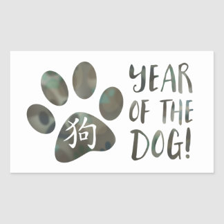Year of the Dog Bokeh Paw Rectangular Sticker