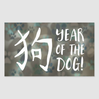 Year of the Dog Bokeh Rectangular Sticker