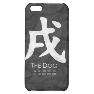 Year of the Dog Case For iPhone 5C