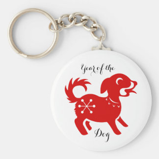 Year of the Dog Chinese Horoscope Magnets Keychain