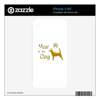 Year of the Dog - Chinese New Year iPhone 4S Decal