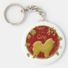 Year of the Dog - Chinese New Year Keychain