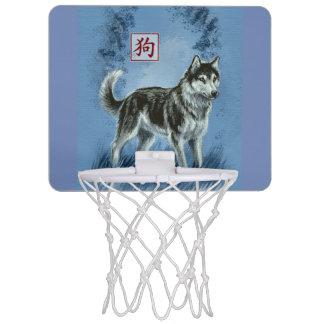 Year of the Dog Chinese New Year Mini Basketball Mini Basketball Backboard