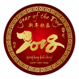 Year of the Dog Chinese New Year Wrist Stickers 2 Card