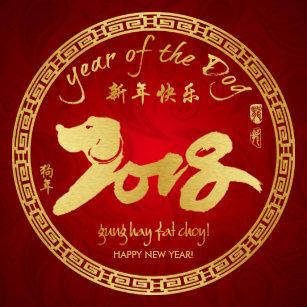 vietnamese new year stickers zazzle