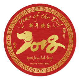 Year of the Dog Chinese New Year Wrist Stickers 3 Card