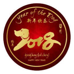 Year of the Dog Chinese New Year Wrist Stickers Card