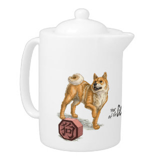 Year of the Dog Chinese Zodiac Animal
