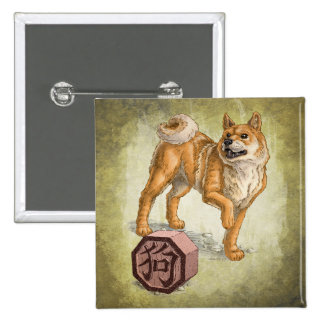 Year of the Dog Chinese Zodiac Art 2 Inch Square Button